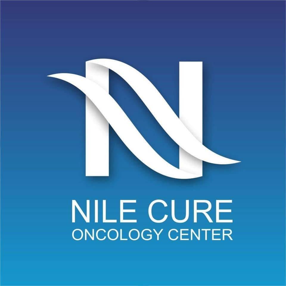 مركز النيل لعلاج الأورام