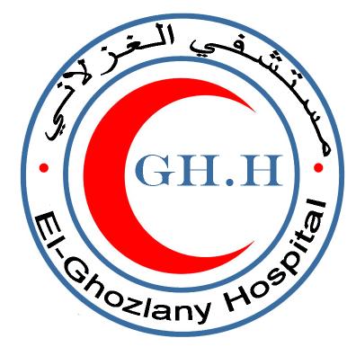مستشفى الغزلاني كرداسة