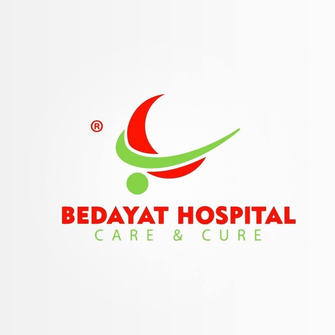 مستشفى بدايات مدينة نصر