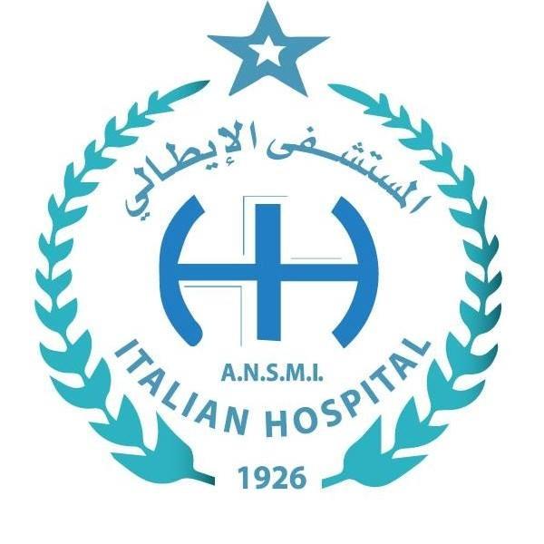 المستشفى الإيطالي