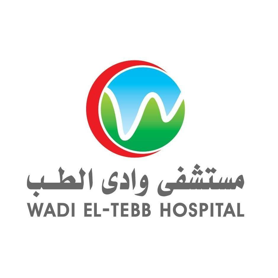 مستشفى وادي الطب