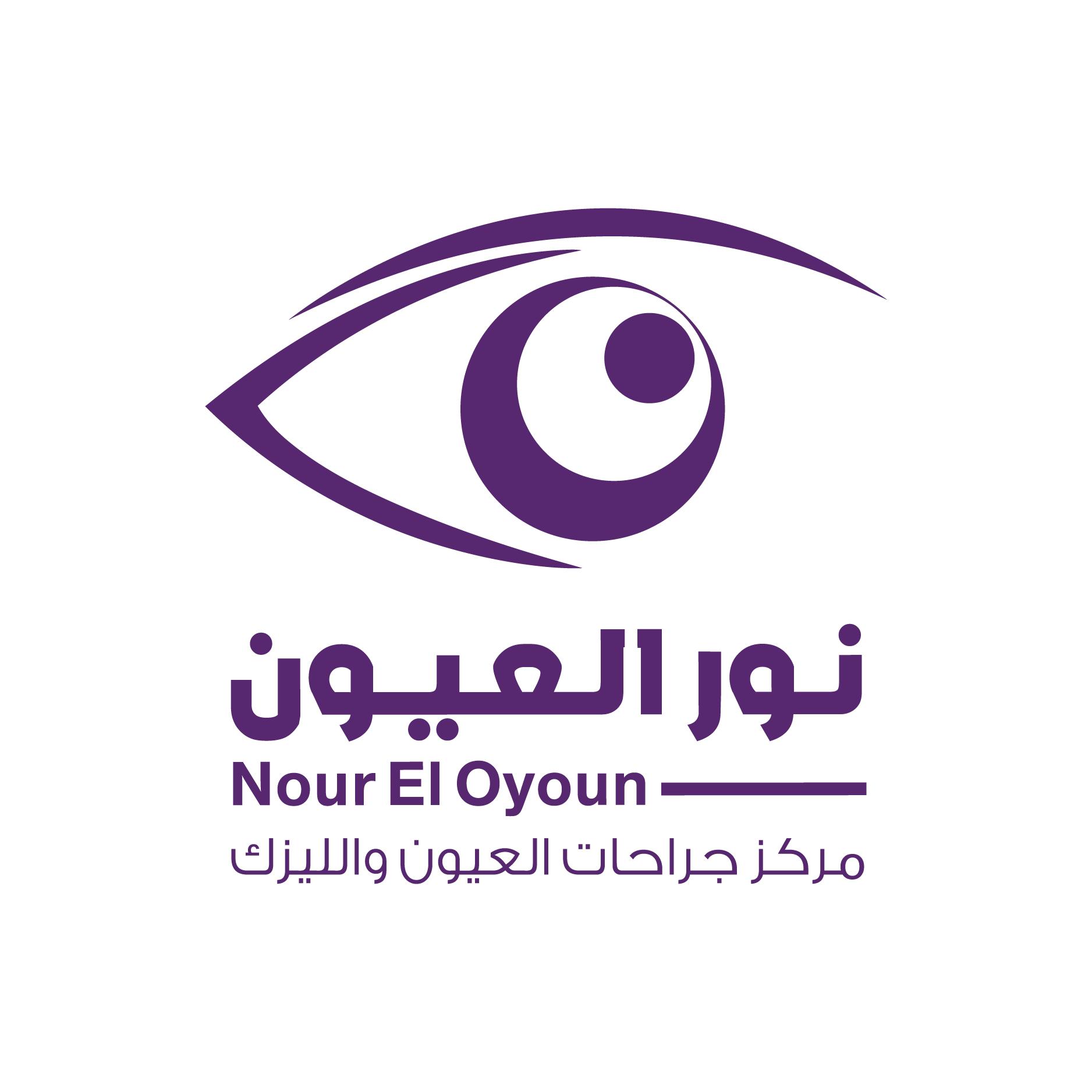 مركز نور العيون التخصصي الهرم