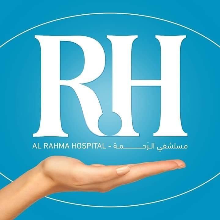 مستشفى الرحمة